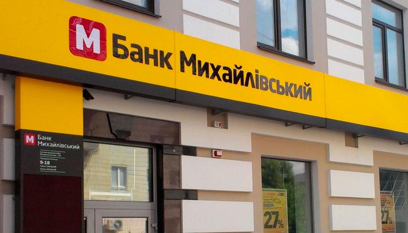 финансовая инициатива возврат депозитов
