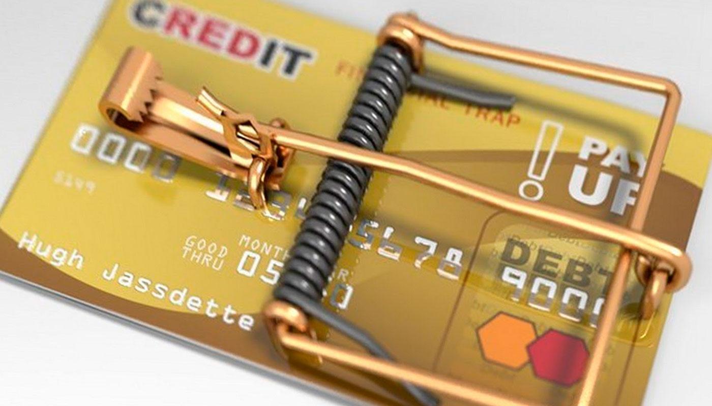 потребительские кредиты в банках барнаула